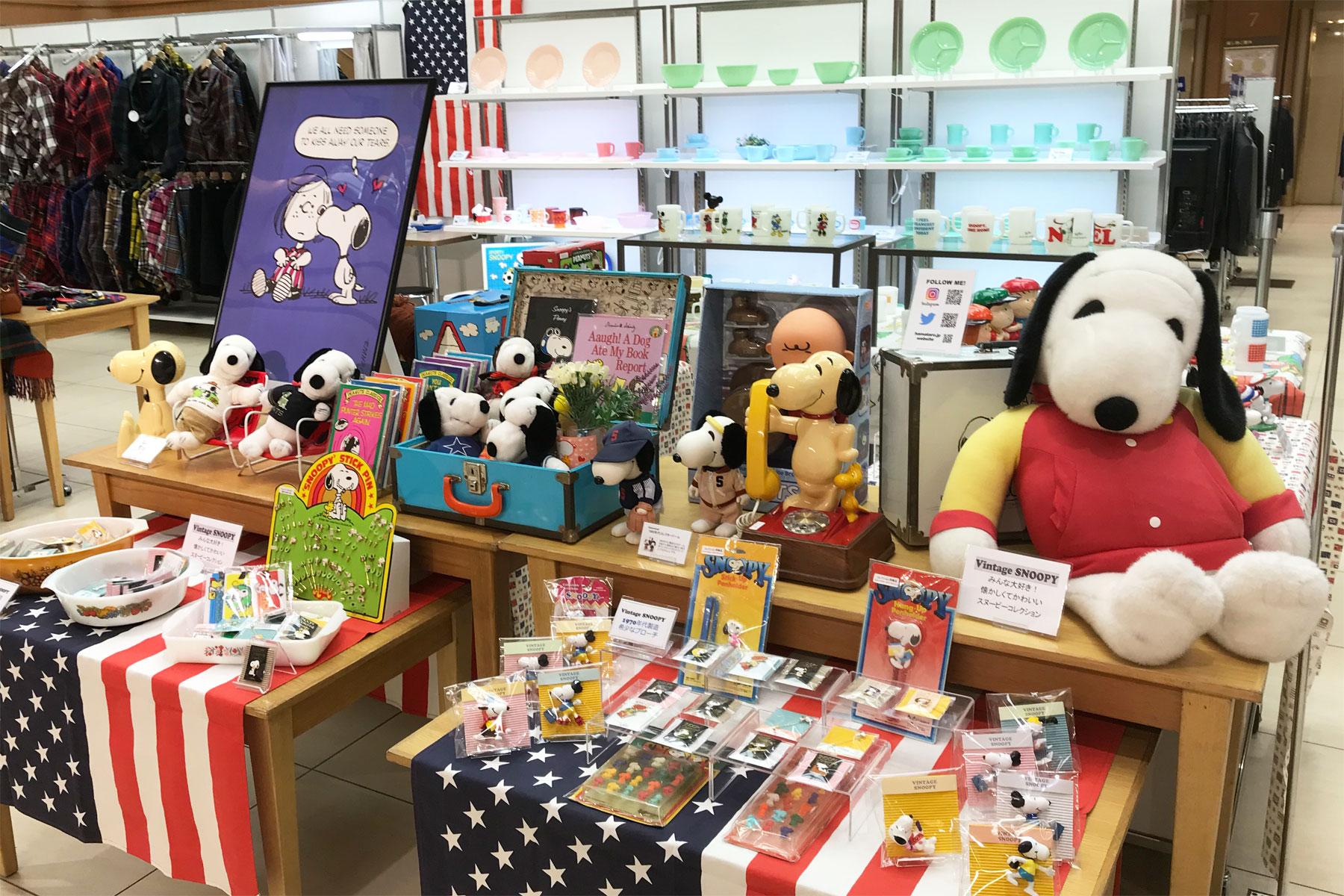 4月14日-19日仙台三越ヴィンテージファッションマーケットに出展